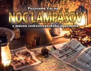 Noc_lampasov_2015_D