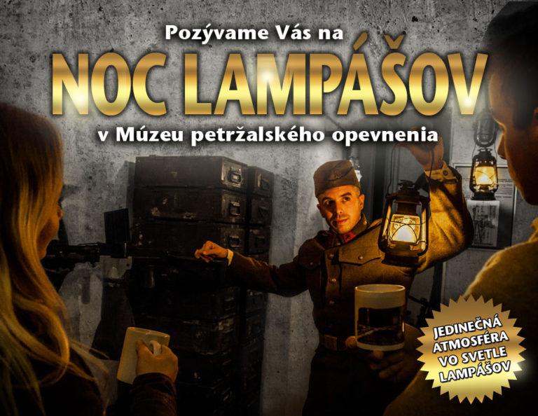 noc_lampasov_2016