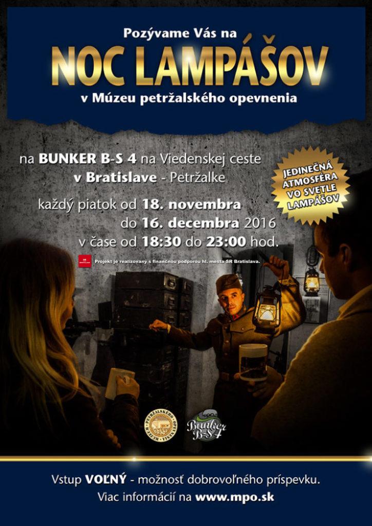 noc-lampasov-2016_ok2-724x1024